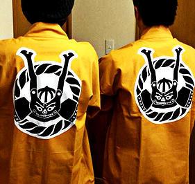 tunahiki_logo_002